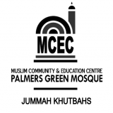 MCEC Palmers Green Mosque Podcast