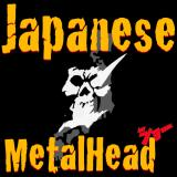 Japanese Metal Head Show - Jpn & Eng Bilingual Show / Beer / Music / Guitar Talk / ビール / メタル / 英会話