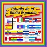 Spanish verse by verse Bible Study