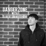 Danger Zone: A Comedy Podcast with Elbert Danger Kim
