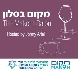 The Makom Salon