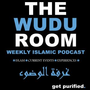 The Wudu Room