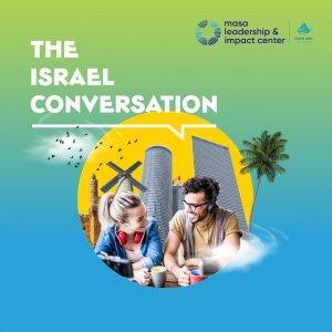 The Israel Conversation