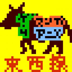 雑談系WEBラジオ東西線2
