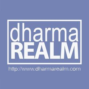 the DharmaRealm