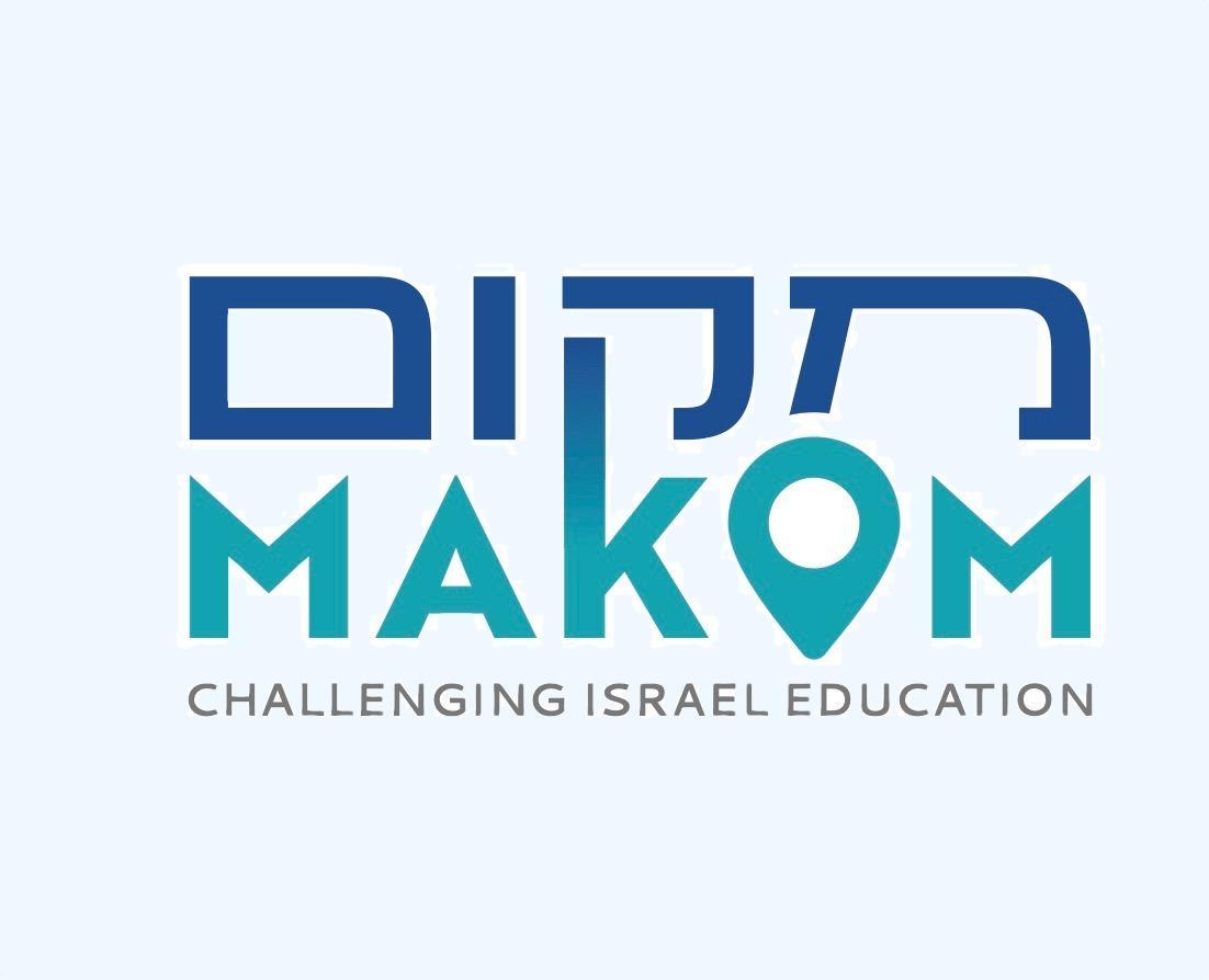 Makom Israel Teachers Lounge